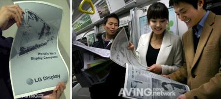 koran elektronik